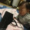 生後7ヶ月[31週目]:保育園探し、そして7ヶ月検診!