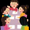 【36週】胎児検診&ファミリーサポート
