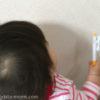 生後11ヶ月[51週目]:お絵かきに興味を示すようになりました