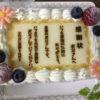 [2歳3ヶ月]パパには内緒の父の日ケーキ