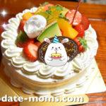1歳のお誕生日おめでとう┌iii┐(*´ `*)